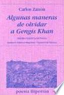 Algunas maneras de olvidar a Gengis Khan