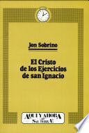 El Cristo de los ejercicios de San Ignacio