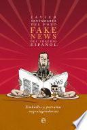 Fake news del Imperio español