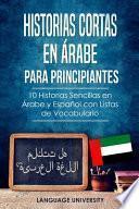 Historias Cortas en Árabe para Principiantes