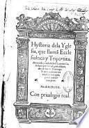 Hystoria de la Yglesia, que llama[n] Ecclesiastica y Tripartita