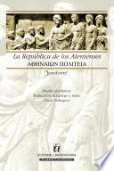 La república de los atenienses