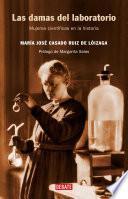 Las damas del laboratorio