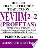 Neviim (Profetas) 2 de 2: Hebreo Transliteración Traducción